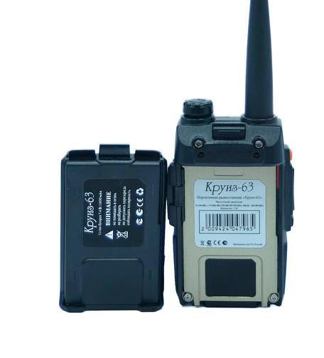 Батарея аккумуляторная для радиостанции  КРУИЗ-63  Li-ion 1600мАч