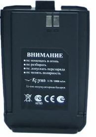 Батарея аккумуляторная для радиостанции  КРУИЗ-77 Li-ion 1000мАч