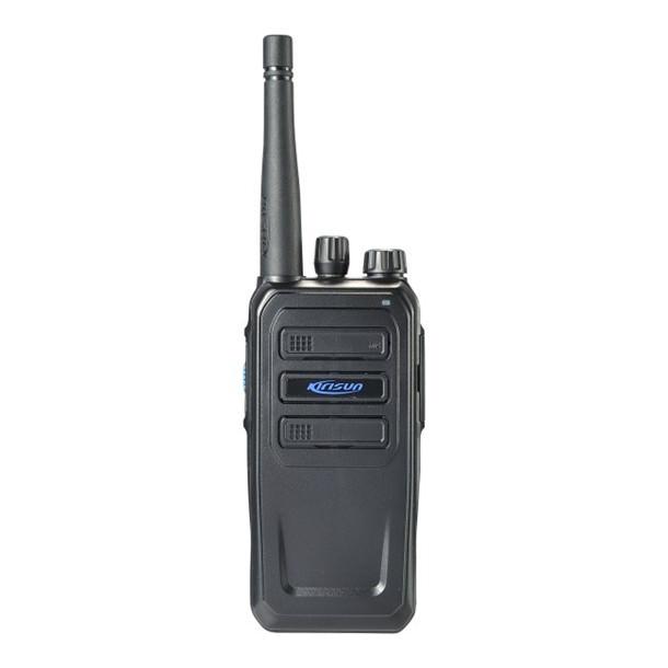 Портативная цифро-аналоговая радиостанция KIRISUN S765-02LCD