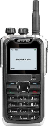 Портативная цифро-аналоговая DMR радиостанция TIETONG T908